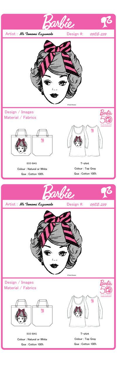 barbie-